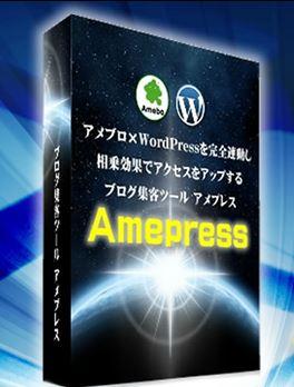 amepress